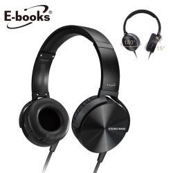 [ 買一送一 ]  E-books S84 可翻摺DJ型耳罩式耳機-特別賣場