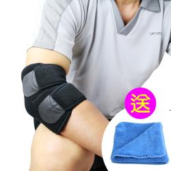 Yenzch 竹炭調整式運動護肘(2入) RM-10142 #送超細纖維小方巾