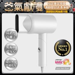 SIAU詩杭 智能恆溫低輻射負離子陶瓷吹風機(月光白) CL-801-WH