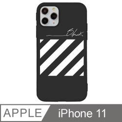 iPhone 11 6.1吋 黑色風暴設計iPhone手機殼