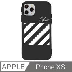 iPhone X/Xs 5.8吋 黑色風暴設計iPhone手機殼