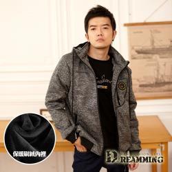 【Dreamming】圓章混色針織保暖刷絨連帽外套(深灰)