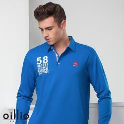 oillio歐洲貴族 男裝 長袖設計款式POLO衫 全棉彈力 三角形品牌電繡 文字電腦印花 藍色 -男款 吸濕排汗 縮口設計