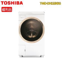 福利品【TOSHIBA東芝】11KG奈米悠浮泡泡洗脫烘滾筒洗衣機TWD-DH120X5G(送基本安裝)