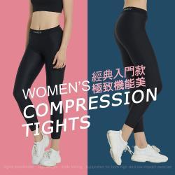 【MARIN】低腰日著雕塑壓力褲2件組