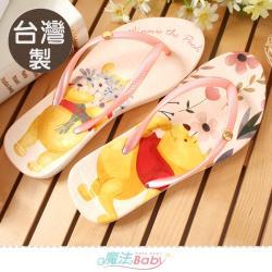 魔法Baby 女鞋 台灣製迪士尼小熊維尼授權正版夾腳拖鞋~sd3106