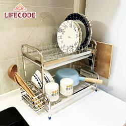 LIFECODE[收納王]304不鏽鋼二層方管碗碟架+砧板架+筷子筒