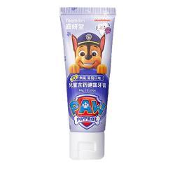【汪汪隊立大功x齒妍堂】兒童含鈣健齒牙膏(無氟)葡萄口味