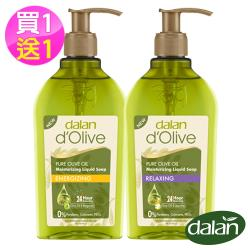 【土耳其dalan】頂級橄欖油液態皂300ml-限量買一送一(茉莉花+佛手柑)
