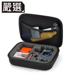 嚴選 GoPro HERO9 Black 專用防摩擦手提配件收納包