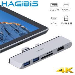 HAGiBiS海備思 Surface Pro專用HDMI/USB/SD/TF/PD供電擴充轉接器