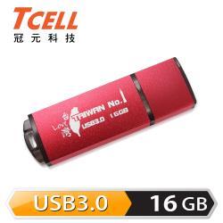 【TCELL冠元】USB3.0 16GB 台灣No.1 隨身碟(熱血紅限定版)