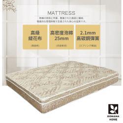【多瓦娜】亨利三線高級緹花軟硬兩用單人獨立筒床墊-3.5尺