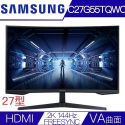 【SAMSUNG三星】Odyssey G5 C27G55TQWC 27型VA曲面2K解析度144Hz電競液晶螢幕