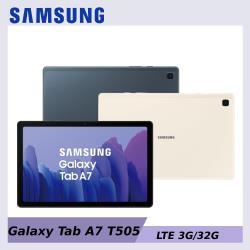 三星Samsung Galaxy Tab A7 LTE T505 10.4吋 八核心 32GB 平板電腦