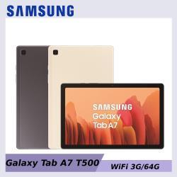 三星Samsung Galaxy Tab A7 Wi-Fi T500 10.4吋 八核心 64GB 平板電腦