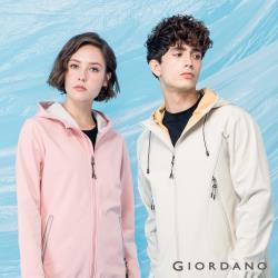 GIORDANO  男/女裝高機能素色連帽外套 (多色任選)-熱銷款