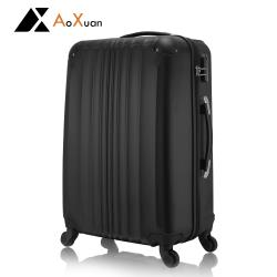 AoXuan 28吋行李箱ABS防刮耐磨加大旅行箱 簡約系列
