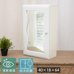 Abis 海灣鏡面單門防水塑鋼浴櫃 置物櫃 1入