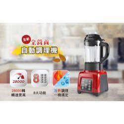 鍋寶新全營養調理機四季養生+1元推薦組