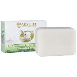 AUSLIFE澳洲原裝天然防護羊脂皂+1回饋組