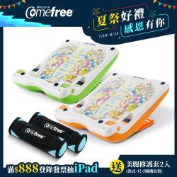 [超值組合] Comefree 舒活美型兩用拉筋板(兩色)+Comefree 肌力鍛鍊軟式啞鈴-1只2磅 (共2只)
