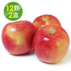 愛上水果 美國華盛頓富士蘋果12顆裝*2盒(約220g±10%/顆)