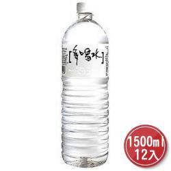 味丹-多喝水1500ml*12瓶 (箱購)