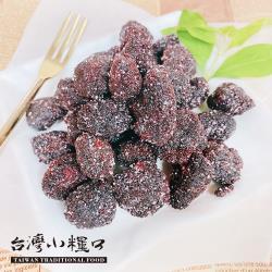 任-台灣小糧口 小紅莓 240g x1包