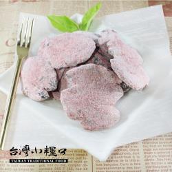 任-台灣小糧口 橄欖片 200g x1包