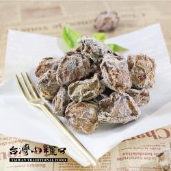 任-台灣小糧口 低鹽甘甜梅 170g x1包
