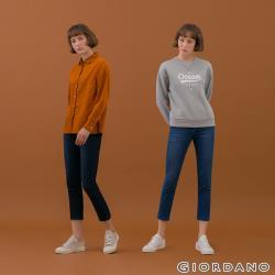GIORDANO 女裝彈力修身牛仔褲 (多色任選)