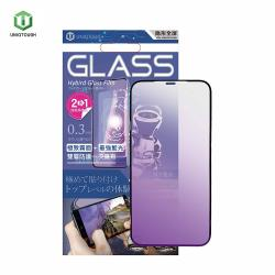 UNIQTOUGH iPhone 12 / 12 Pro (6.1吋)3D曲面 霧面藍光滿版全膠日規玻璃保護貼 黑色