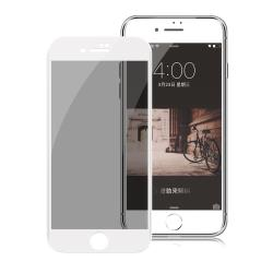 Xmart for iPhone SE2 / iPhone 7 / iPhone 8 防偷窺滿版2.5D鋼化玻璃保護貼-白
