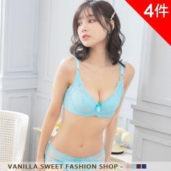 甜心嚴選 大尺碼 蕾絲機能包覆集中深V薄墊軟鋼圈成套內衣褲 4色組合