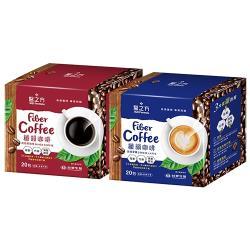 【台塑生醫】纖韻咖啡組合-炭焙黑咖啡(20包)+炭焙拿鐵(20包)