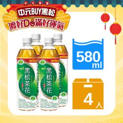 黑松 茶花綠茶  580ml (4入)