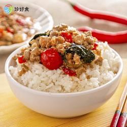 [珍好食]泰式打抛豬肉(調理包) 200g
