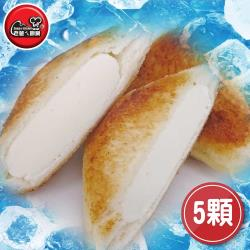 【老爸ㄟ廚房】火烤香草冰淇淋5顆