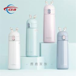 《CEO西伊歐國際》麋鹿家族 304不鏽鋼保溫瓶-270ml