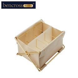 bencross本心本來|可折疊收納盒-米灰色-6格