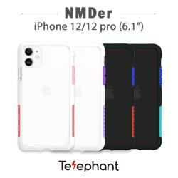 太樂芬Telephant iPhone 12  Pro 抗汙防摔手機殼