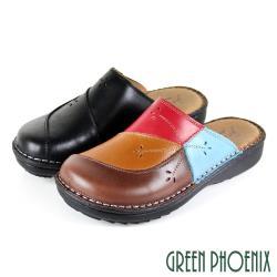 GREEN PHOENIX 多彩色塊拼接縫線全真皮厚底後空拖鞋U60-22522