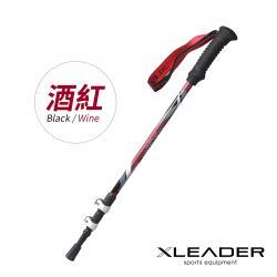 Leader X 7075輕量鋁合金外鎖式三節登山杖 附杖尖保護套 阻泥板 酒紅