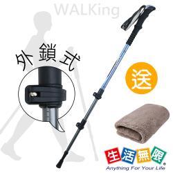 生活無限-行走杖/直柄三節  6061鋁合金/外鎖式 (藍色) N02-111《贈送攜帶型小方巾》