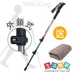生活無限-行走杖/直柄三節 6061鋁合金/外鎖式 (紅色) N02-111-1《贈送攜帶型小方巾》