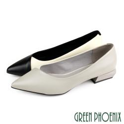 GREEN PHOENIX 國際精品雙色拼接義大利胎牛皮尖頭低跟鞋/上班鞋/OL鞋U28-25405