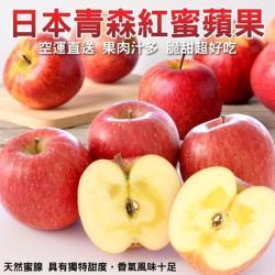 果物樂園-日本富士蜜蘋果(8入/每顆約240g±10%)