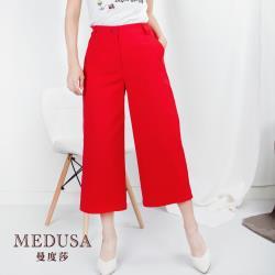 現貨【MEDUSA 曼度莎】直筒彈性7分口袋飾片棉褲