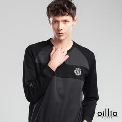oillio歐洲貴族 男裝 長袖超柔全棉T恤 防風穿搭 圓標電腦刺繡 下襬縮口設計 黑色